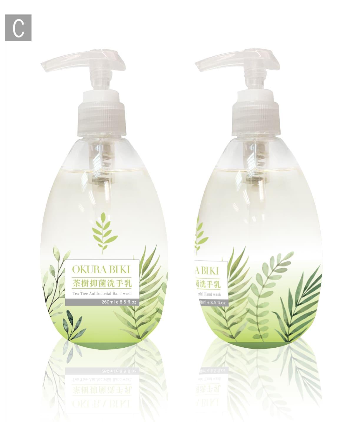 Tea Tree Oil Hand Wash